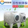 活性炭废气吸附装置 PP活性炭吸附塔环保设备活性炭吸附箱 可定制