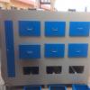 厂家直销活性炭吸附箱活性炭吸附装置活性炭箱除味除臭设备可定制