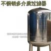304不锈钢罐 石英砂活性炭过滤器树脂软化罐不锈钢过滤器储罐