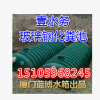 福州G13-100SQF玻璃钢化粪池壹水务厦门蓝博水箱15105968245
