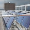 2商用太阳能集热器横式 太阳能集热器竖式 超导热管太阳能热水器