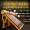 太阳能电热水器云南农村别墅家用全自动净化速热多功能热水器