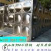四川广元学校保温水箱酒店保温水箱空气能锅炉太阳能保温水箱