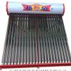 广州厂家生产加工出口太阳能热水器紫金集热管送货港口装柜