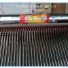 厂家批发加厚太空能配套空气能热水器一件代发送备用紫金管