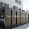 一体式污水环保处理MBR设备 膜生物反应器 生活污水工业废水处理