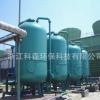 厂家直销 医疗门诊污水处理设备 医院美容院 废水处理工程
