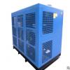 45立方压缩空气冷冻式干燥机冷干机