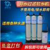 1T/H锅炉水处理设备软水机软水器 去水垢井水地下水过滤软化设备