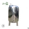 批发 不锈钢水箱 304纯水箱 无菌储水罐 无菌水箱 欢迎定制