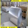 现货供应1060铝卷 1060纯铝卷大量现货 1060铝皮规格齐全