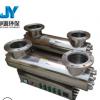 现货供应UV型过流式水处理紫外线杀菌器大功率不锈钢管道式消毒器
