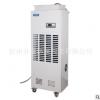 耐高温工业除湿机 木材烘干除湿器 热带高温型抽湿机去湿机