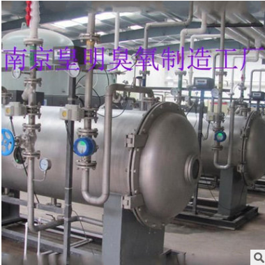 化工污水处理大型臭氧发生器 市政水处大型理臭氧发生器 厂家直销