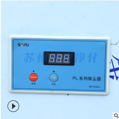 批发定制不锈钢除尘器 布袋式除尘器 空气净化设备苏州厂家直销