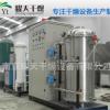 优质 1.2kg臭氧发生器 臭氧灭菌杀菌水处理设备 低价出售欢迎来电