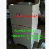 【绿岛净化】供应除尘器PL-2700 (厂家直销)