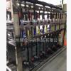 厂家直销 EDI超纯水设备 苦咸水脱盐设备 电渗析脱盐设备系统