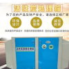 厂家直销 活性炭过滤箱 废气吸附装置 活性炭环保箱 漆雾处理箱
