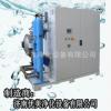 供应大型臭氧发生器、用于污水处理及生活用水处理、终身保修
