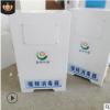 厂家直销小型医疗院污水处理设备口腔牙科诊所宠物医院污水处理器
