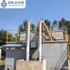厂家直销一体式污水处理设备日处理3000立方生活污水一体化设备