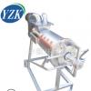 厂家供应 干湿螺旋挤压机鸡粪脱水机动物粪便脱水机设备 质量可靠