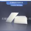 斜管填料 填料系列设备 宜兴环保设备生产厂家可定制填料