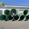 大量批发玻璃钢夹砂缠绕管道大口径玻璃钢通风管道市政排水排污管