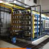 济南电厂废水回用处理 工业中水处理 一体化污水处理设备厂家