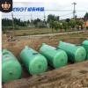 玻璃钢化粪池隔油池雨水收集池地埋式一体化生活污水设备消防水罐