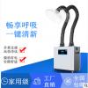 厂家直销品质款单工位艾灸烟雾净化器粉尘医疗针灸烟雾空气净化器