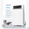 空气净化器家用负离子杀菌除雾霾烟尘PM2.5甲醛会销礼品OEM代工厂