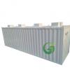 一体化生活污水处理设备玻璃钢5立方生物化粪池隔油池