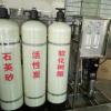 纯水设备 节能型0.5吨每小时纯水机三罐1吨每小时实用型纯水机