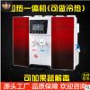 加热一体机净水器家用带果蔬解毒机直饮净水机RO反渗透纯水机代工