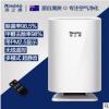 家用空气净化器杀菌负离子除甲醛雾霾带显示遥控净化机器氧吧礼品