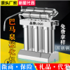 不锈钢净水器 家用巴马泉全屋大流量净水机厨房管道水龙头过滤器