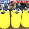 厂家直销 PE加药桶 自动加药装置 一体化加药装置 发货快