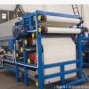 博仁环保直供YNT型一体化浓缩脱水装置 一体化污水处理装置