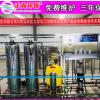 山东水处理设备厂家尿素溶液生产设备防冻液生产设备去离子水设备