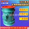 厂家直销FBY矿用隔爆轴流式局部通风机 FBY(YBT)-30KW