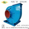 山东烟台风机厂定做6-41-9C低噪音锅炉鼓风机 ,6吨锅炉引风机