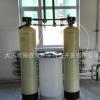厂家直销软化水设备全供应自动软水设备 电厂锅炉用水循环冷却水