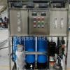 厂家供应反渗透设备 0.25吨/小时 纯水设备反渗透装置净水设备