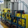 供应精品全自动加药装置 自动搅拌加药装置 污水处理投加药剂装置