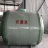 定制玻璃钢化粪池 处理粪便 过滤沉淀 缠绕化粪池 定制加工