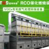 江苏催化燃烧活性炭吸附脱附废气处理设备活性炭催化燃烧设备厂GX