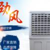 厂家直销批发移动空调商用水冷空调蒸发式冷风机XY-68H