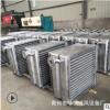 华瑞专业生产定制优质翅片换热器蒸汽散热器导热油翅管散热器厂家